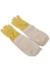 養蜂專用白色羊皮手套防蜂手套