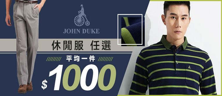 2件2000