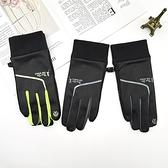 特賣促銷 山楂樹手套男士冬天運動款加絨加厚防滑保暖防丟戶外騎行開車觸屏