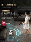 智慧掃地機 手推式掃地拖地一體機家用無線電動機器人吸塵器簸箕套裝掃把神器 igo 玩趣3C