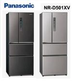 【送基本安裝+免運】Panasonic新鮮急凍結變頻四門冰箱500公升NR-D501XV-V/L (黑/灰可選)