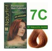 Naturtint 赫本美舖 天然草本染髮劑 金赤土色 7C (含運)