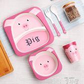 兒童餐具 創意兒童餐具 吃飯餐盤分隔格嬰兒飯碗 童趣屋