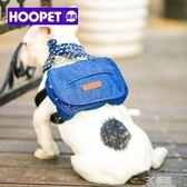 狗狗書包自背 寵物學院風牛仔雙肩背包 泰迪狗包自背包寵物包 3C優購