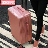 行李箱 萬向輪拉桿箱20吋登機箱