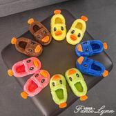 寶寶棉拖鞋1-3歲冬季男童2防滑軟底兒童室內女幼兒棉鞋可愛冬天秋 范思蓮恩