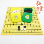 幼兒園啟蒙卡通兒童棋具套裝  9路13路小圍棋盤 新方盒圍棋五子棋