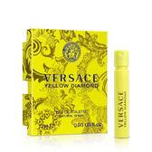 Versace 凡賽斯 香愛黃鑽女性淡香水針管(1ml)★ZZshopping購物網★