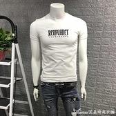 短袖男夏季原創潮流T恤男士半袖男士體恤簡約韓版修身衣服男 快速出貨