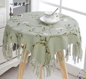 桌巾布藝棉麻蕾絲家用桌布 80*80cm