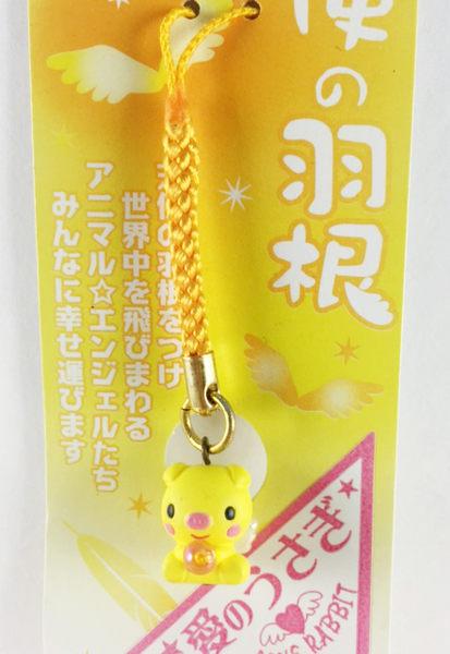 【震撼精品百貨】日本手機吊飾~天使羽根-手機吊飾-豬造型-黃色款