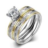 鈦鋼戒指 鑲鑽-時尚精緻雙層套戒生日情人節禮物男飾品73le2【時尚巴黎】