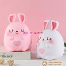 兔子存錢罐兒童防摔儲蓄罐攢錢防摔網美女孩可愛男孩女生寶寶小孩【小獅子】