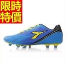 運動鞋足球鞋典型-帥氣率性專業輕量成人男釘鞋子5色63x7【時尚巴黎】