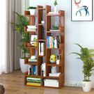 億家達書架創意落地置物架現代簡約小書櫃多功能書櫥學生多層書架mbs「時尚彩虹屋」