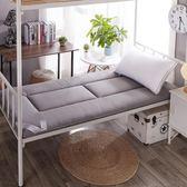 大學生宿舍床墊折疊薄軟床褥子寢室上下鋪單人床1.0M地鋪1.2米0.9  LVV7583【衣好月圓】TW