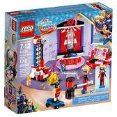 樂高積木LEGO 超級女英雄系列 41236 小丑女 哈莉奎茵的房間