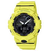 【僾瑪精品】CASIO 卡西歐 G-SHOCK 連線APP計步功能運動藍芽錶-黃/GBA-800-9A