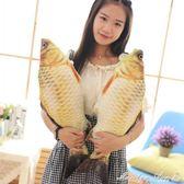 玩偶 模擬鯉魚抱枕公仔毛絨玩具枕頭可愛韓國懶人娃娃玩偶萌睡覺抱女孩  瑪麗蓮安