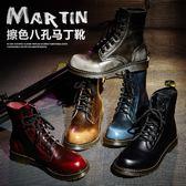馬丁靴英倫風保暖高幫內增高黑色潮牌鞋軍靴