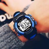 兒童手錶夜光男孩運動電子錶