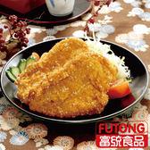 【富統食品】無骨大阪城雞排20片|平均毎片13元