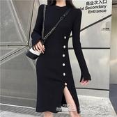 當當衣閣-性感針織連衣裙秋冬 新款法式復古中長款側開叉黑色打底毛衣裙