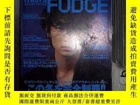 二手書博民逛書店日文書:罕見FUDGE 2012 12Y261116