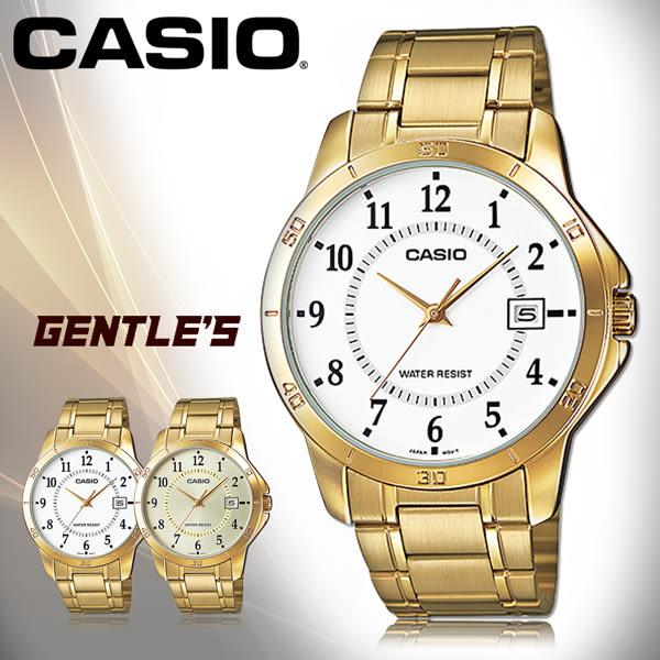 CASIO 卡西歐 手錶專賣店 MTP-V004G-7B 男錶 指針錶 白面 礦物玻璃鏡面 不鏽鋼錶帶 生活防水