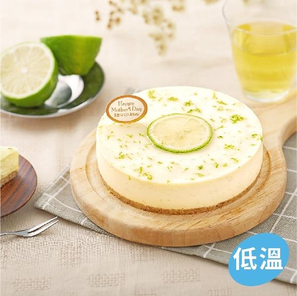 「喜憨兒.母親節預購」檬娜麗莎-檸檬乳酪蛋糕6吋