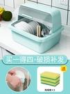 碗櫃 裝碗筷收納盒放碗箱瀝水碗架廚房家用帶蓋碗盆碗碟置物架塑料 莎拉嘿呦