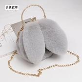毛毛包2021新款韓版鏈條小包包女手機包可愛兔子單肩斜挎包