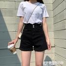 黑色牛仔短褲女夏季薄款2021年新款高腰顯瘦寬松闊腿辣妹a字白色 快速出貨