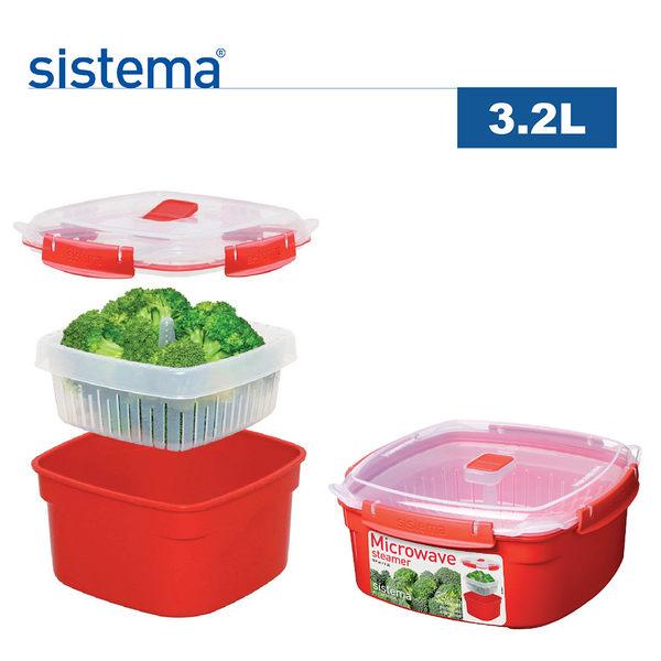 sistema 紐西蘭進口方形微波保鮮盒(3.2L)