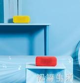 天貓精靈方糖R智慧音箱藍芽音響小智慧AI鬧鐘家用語音智慧機器人 初語生活