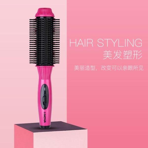 現貨捲髮棒 整髮器燙髮器兩用不傷髮直髮梳內扣短髮捲髮梳電捲髮神器電捲棒 3色可選