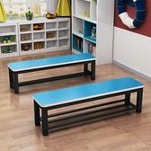 長凳子長條凳餐桌長板凳浴室凳商場坐凳健身房休息凳換鞋凳沙發凳【精品百貨】NMS