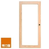 特力屋萊特書櫃 門片配件 淺木色 39x84x1.8cm