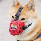 寵物狗狗嘴套防咬叫亂吃口罩小型大型犬博美金毛套狗泰迪用品嘴罩