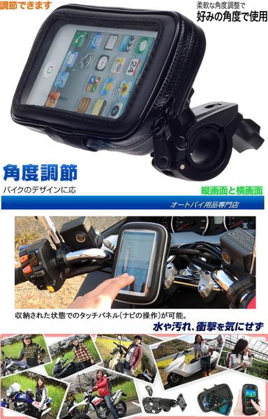 sym yamaha suzuki Vespa pgo jet s機車手機支架重機手機架機車導航摩托車改裝支架機車支架