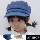 [現貨] 帽子 兒童帽 童裝帽 軍帽 貝雷帽 鴨舌帽 報童帽 素色 鬆緊帶 小孩配件 藏青/米色 C5028 OT SHOP
