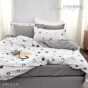 《DUYAN 竹漾》100%精梳棉雙人床包被套四件組-初見理查