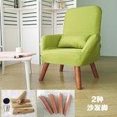 餵奶椅 單人孕婦餵奶椅子哺乳椅靠背椅兒童椅折疊日式小沙發可愛懶人椅T