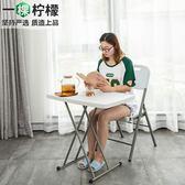 可折疊桌椅餐桌家用2人簡約擺攤方桌吃飯小桌子戶外便攜式寫字桌
