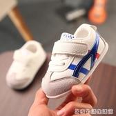 嬰兒鞋春秋款6-8-12個月7男女寶寶鞋軟底學步鞋0-1歲新生兒鞋子冬 雙十二全館免運