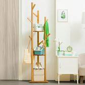 簡易衣帽架實木臥室掛衣架落地簡約現代衣服架子整理架客廳收納架 WE564『優童屋』