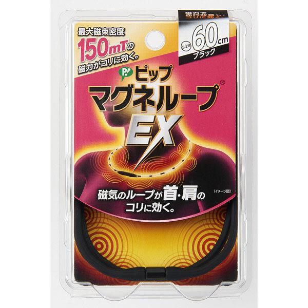 【日本原裝】易力氣磁力項圈EX 60公分 黑