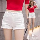白色高腰牛仔短褲女夏新款彈力破洞寬鬆顯瘦修身緊身熱褲外穿 FX8939 【夢幻家居】