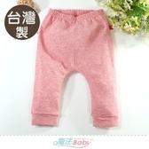 1~3歲幼兒長褲 台灣製秋冬季嬰幼兒保暖束口長褲 魔法Baby