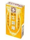 森永大牛奶糖50g*40盒/組【合迷雅好物超級商城】